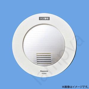 SH260K パナソニック 光る警報ブザー(けむり当番・ねつ当番用)電源コード付|lampya
