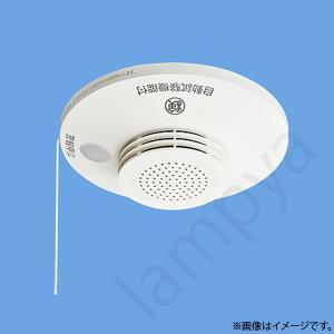 SHK28515 パナソニック けむり当番2種埋込型(AC100V端子式・移報接点なし)警報音・音声警報機能付|lampya