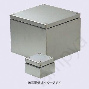 未来工業 ステンレス製プールボックス 防水水切り蓋 SUP-1507P 150×150×75|lampya