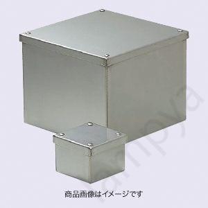 未来工業 ステンレス製プールボックス 防水カブセ蓋 SUP-5030BE(アース端子付)507×507×300|lampya