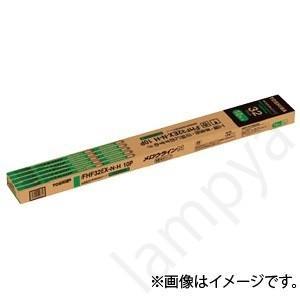 蛍光ランプ メロウライン 小口包装 FHF32EX-N-H 10P(FHF32EXNH10P)東芝ライテック(TOSHIBA) lampya