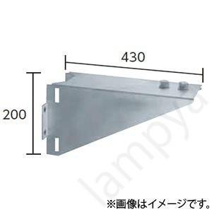 1灯用投光器取付架台 TFB-100M(TFB100M)東芝ライテック(TOSHIBA)|lampya