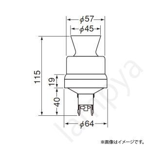 ゴムカップ TT-24(TT24) 岩崎電気