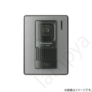 玄関子機 電源:モニター親機より供給 外形寸法:高さ131×幅99×奥行36.5mm(突起部除く) ...