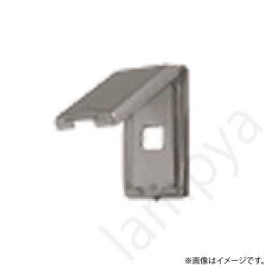 金属ガードプレート WN7871K パナソニック|lampya