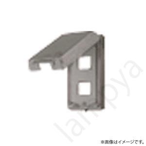 金属ガードプレート WN7872K パナソニック|lampya