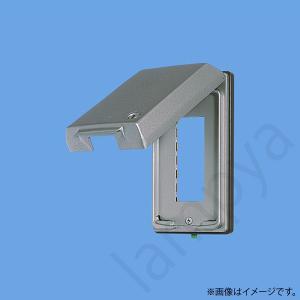 金属ガードプレート WN7873K パナソニック|lampya