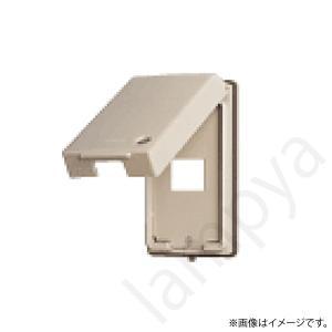 フルカラーガードプレート WN7971K パナソニック|lampya