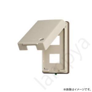 フルカラーガードプレート WN7972K パナソニック|lampya