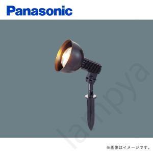据置取付型 白熱灯 ライトアップ照明器具 スパイク付・中角タイプ 防雨型  仕様 ● 本体: ア ル...