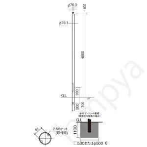 パナソニック Panasonic LEDモールライト用ポール YD4509HN(4.5m/φ76)ミディアムグレーメタリック/埋込式|lampya