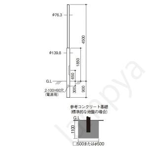 パナソニック Panasonic 街路樹・道路照明用ポール YD4570K(4.5m/φ76)さび止め塗装/埋込式|lampya