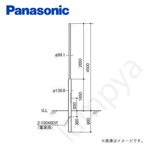 ポール YD4580K パナソニック lampya
