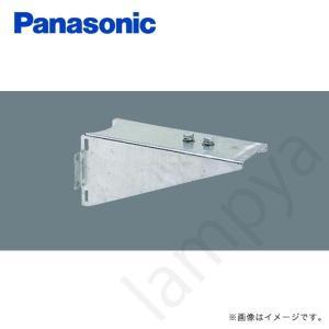 投光器取付部品 オプション 1灯用投光器台 YK05183K パナソニック|lampya
