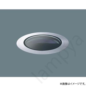 LED施設照明 ライトアップ照明 YYY66145LE1(YYY66145 LE1) パナソニック