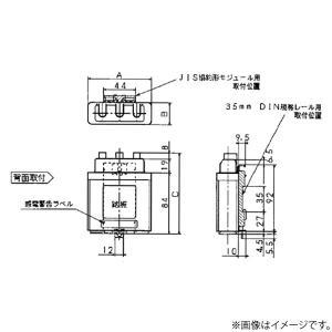 低圧進相コンデンサ ZA100DS(ZA-100DS)パナソニック|lampya