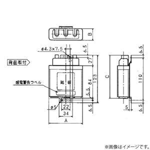 低圧進相コンデンサ ZA100TS(ZA-100TS)パナソニック|lampya
