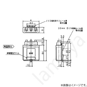 低圧進相コンデンサ ZA10DS(ZA-10DS)パナソニック|lampya
