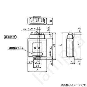 低圧進相コンデンサ ZA10TS(ZA-10TS)パナソニック|lampya
