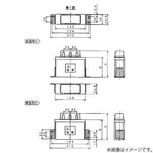 低圧進相コンデンサ ZA150T(ZA-150T)パナソニック|lampya