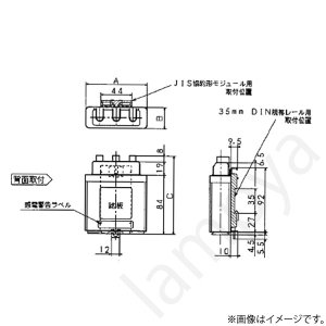 低圧進相コンデンサ ZA15DS(ZA-15DS)パナソニック|lampya
