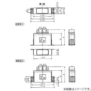 低圧進相コンデンサ ZA500T(ZA-500T)パナソニック|lampya