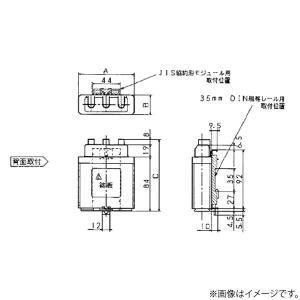 低圧進相コンデンサ ZA50D(ZA-50D)パナソニック|lampya