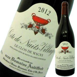 自然派赤ワイン オーディフレッド コート ド ニュイ ヴィラ...