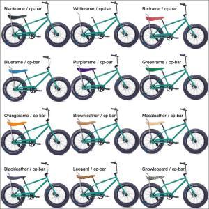 20BRONX-CUTOM GREENGLITTER ブロンクス ファットバイク レインボー ビーチクルーザー 20インチ 極太タイヤ 自転車 通勤 通学 メンズ レディース lanai-makai