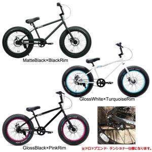 ブロンクス ファットバイク レインボー ビーチクルーザー 20インチ 極太タイヤ 自転車 通勤 通学 メンズ レディース 20BRONX-SD 1SPEED テンショナー仕様 lanai-makai