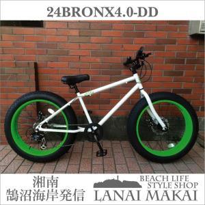 ブロンクス ファットバイク レインボー ビーチクルーザー 24インチ 自転車 通勤 通学 メンズ レディース 24BRONX-DD グロスホワイト×ライムリム lanai-makai