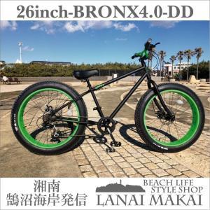 "【MODEL】""26inch-BRONX4.0-DD FAT-BIKES"" 湘南鵠沼海岸発信 26inch7段変速ファットバイク ブラック×グリーンリム|lanai-makai"