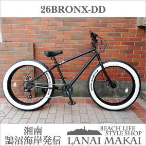26BRONX-DD ホワイトウォールZIGZAG ブロンクス ファットバイク レインボー ビーチクルーザー 26インチ 自転車 メンズ レディース 7段変速 lanai-makai