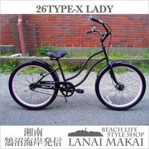 ビーチクルーザー 26インチ レディース おしゃれ 自転車 通勤 通学 レインボービーチクルーザー 26TYPE-X Lady マットブラック×ピンクリム|lanai-makai