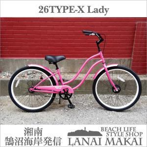 レインボー ビーチクルーザー 26インチ おしゃれ 自転車 通勤 通学 メンズ レディース 26TYPE-X Lady ピンク×ホワイトリム|lanai-makai