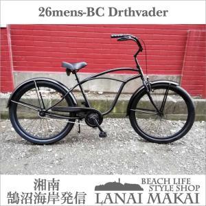 自転車 RAINBOW PCH101 26