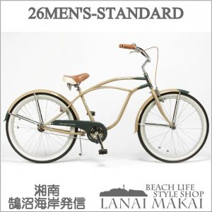 ビーチクルーザー 26インチ おしゃれ 自転車 通勤 通学 レインボービーチクルーザー 26mens-STD 江ノ電|lanai-makai
