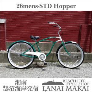 自転車 RAINBOW PCH101 26STD ホッパー レインボー ビーチクルーザー 26インチ おしゃれ  通勤 通学 メンズ レディース|lanai-makai