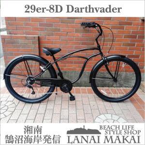 自転車 RAINBOW PCH101 29er-8D DARTH-VADER レインボー ビーチクルーザー 29インチ 8段変速付 おしゃれ 通勤 通学 メンズ レディース|lanai-makai