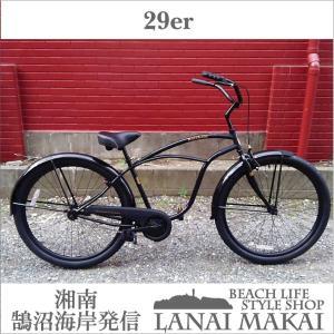 ビーチクルーザー 29インチ おしゃれ 自転車 通勤 通学 レインボービーチクルーザー 29er グロスブラック×マットブラック|lanai-makai