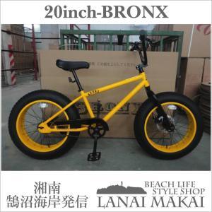 ブロンクス ファットバイク レインボー ビーチクルーザー 20インチ 極太タイヤ 自転車 通勤 通学 メンズ レディース 20BRONX グロスイエロー×イエローリム lanai-makai