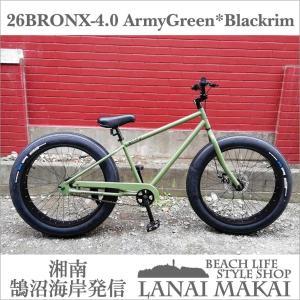 ファットバイク 26インチ 極太タイヤ おしゃれ 自転車 通勤 通学 ブロンクスファットバイク 26BRONX-4.0 アーミーグリーン×ブラックリム|lanai-makai