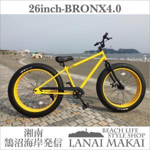 ファットバイク 26インチ 極太タイヤ おしゃれ 自転車 通勤 通学 ブロンクスファットバイク 26BRONX-4.0 イエロー×イエローリム|lanai-makai