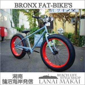 レインボー ファットバイク ブロンクス ファットバイクスレートブルー×レッドリム 湘南鵠沼海岸発信RAINBOW  BRONX FAT-BIKE'S|lanai-makai