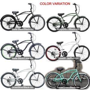自転車 Feelling of decks FOD-22-6D 子供用自転車 22インチ ビーチクルーザー 変速付き おしゃれ ジュニア 小学生 レインボー|lanai-makai