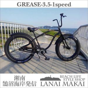 ビーチクルーザー 26インチ ファットバイク アルミフレーム 自転車 通勤 通学 レインボービーチクルーザー GREASE-3.5-1SP ダースベーダーマットブラック|lanai-makai