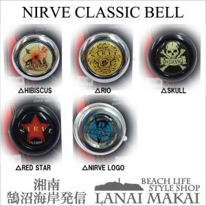 自転車 ベル NIRVE CLASSIC BELL |lanai-makai