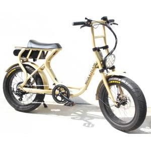 ROCKA FLAME e-bike FUMA メタルゴールド 自転車 電動アシスト Eバイク 公道可 送料無料 東京 神奈川 埼玉 千葉 限定 ファットバイク 20インチ 通勤 通学|lanai-makai