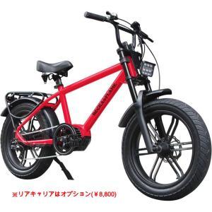自転車 ROCKA FLAME E-Bike HAYATE 2022年 NEW MODEL LEDライト付 電動アシスト 公道可 送料無料 東京 神奈川 埼玉 千葉 限定販売 BMX 20インチ 通勤 通学|lanai-makai