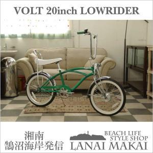 ローライダー 20インチ カスタムバイク おしゃれ 自転車 通勤 通学 レインボービーチクルーザー VOLT LOW-RIDER グリーン|lanai-makai